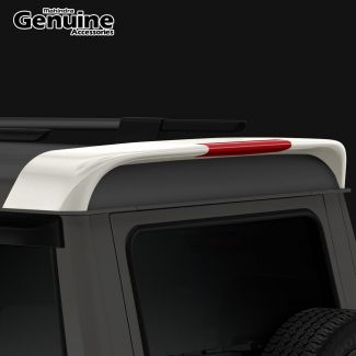 Bolero Primered ABS Spoiler with Stop Lamp